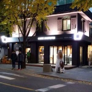 Korea Gallery